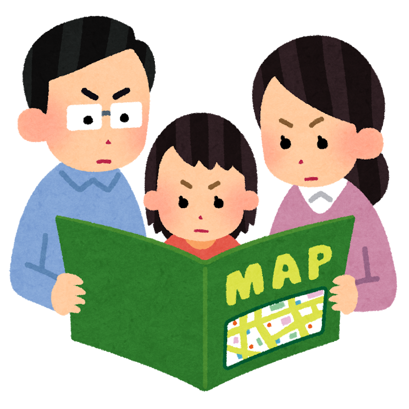 地図真面目