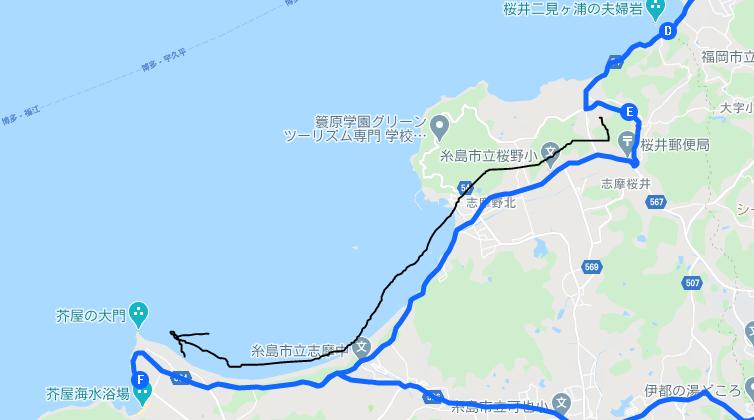 櫻井神社から芥屋大門へのルートです。
