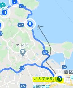 ざうお本店へ、九大学研都市駅から向かうルートです。