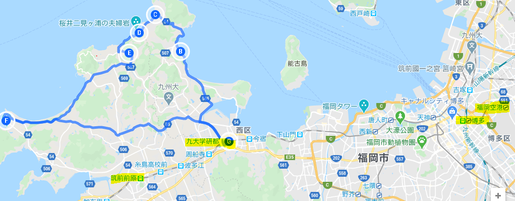 糸島市を巡るルート。レンタカーを借りるのは「福岡空港」「博多駅」「九大学研都市駅」「筑前前原駅」がおススメ。