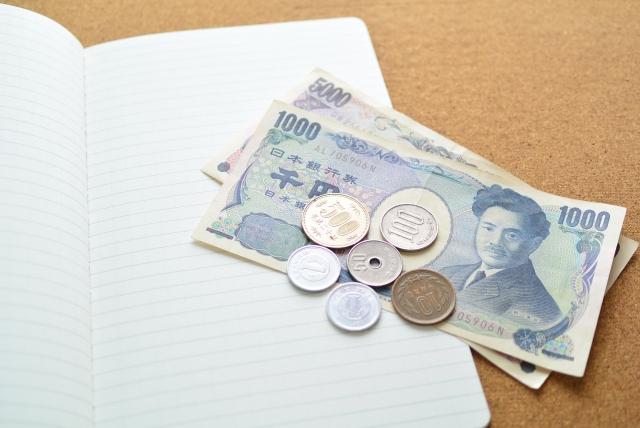 お金・借りられるお金
