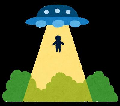UFOにさらわれた人のイラストいらすとや