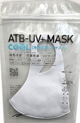 7-11.クールマスクATB-UV