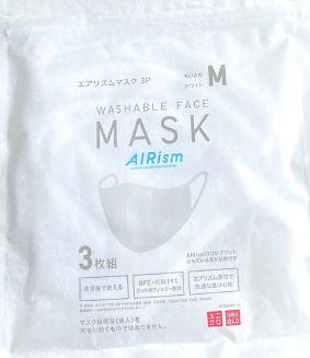 エアリズムマスクM