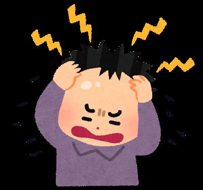ストレス頭痛