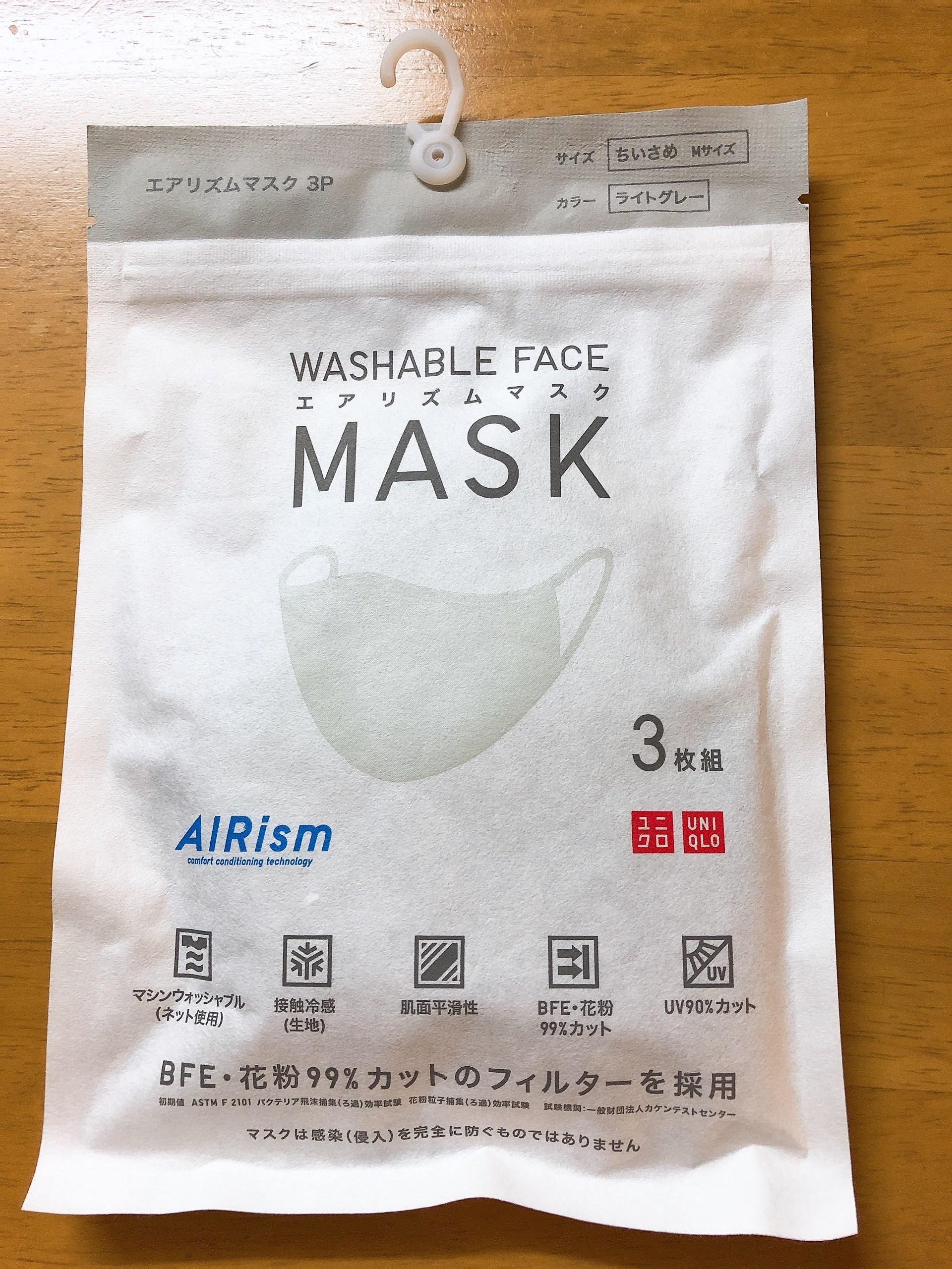 新ユニクロエアリズムマスク