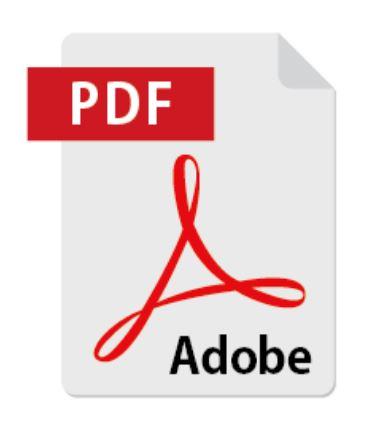 PDFロゴ