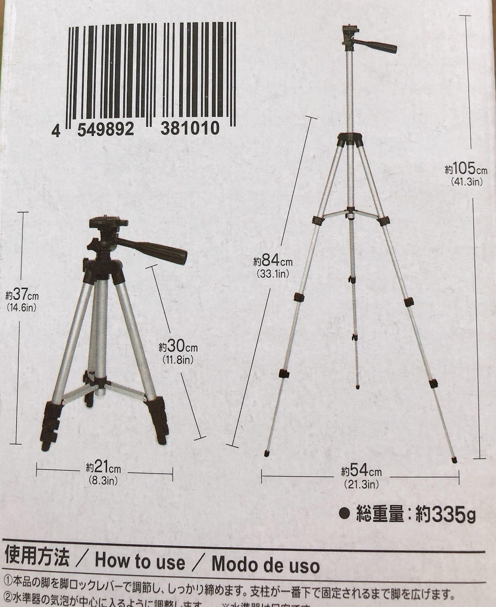 ダイソーカメラ三脚4段