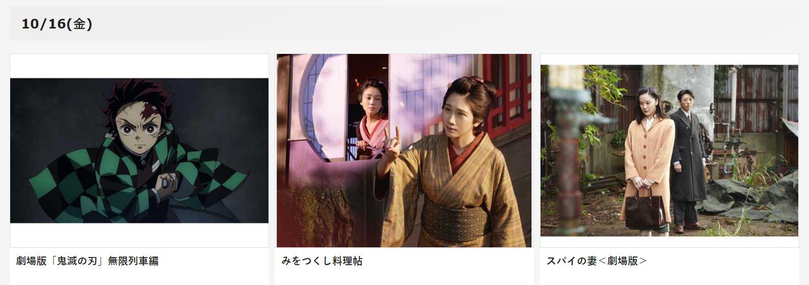 16日公開映画