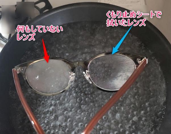 100均 メガネ拭きトライ