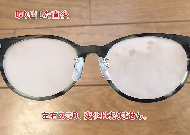 100均 メガネ拭きトライ4